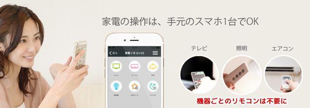 http://www.ratocsystems.com/products/subpage/smartphone/images/wfirex2_hitomatome.jpg